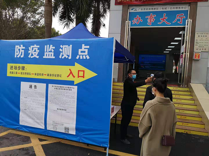 滨海新区公共服务中心积极做好疫情防控工作