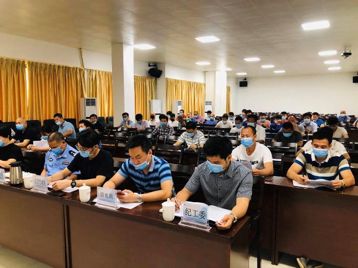 黄鹏同志召开滨海新区货运行业乱象问题专项整治工作动员会议